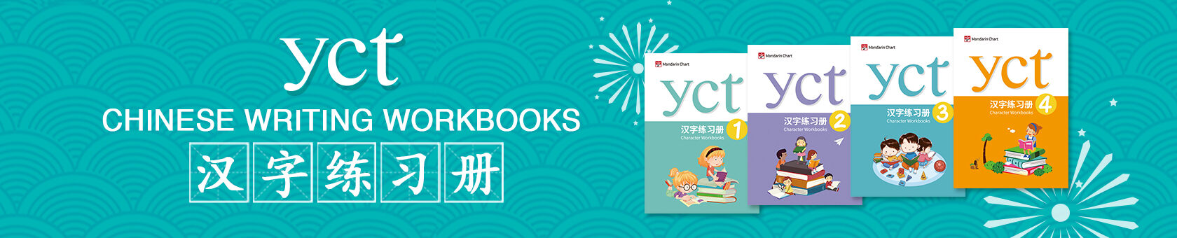YCT Chinese Writing Workbooks